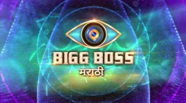 'Colors Marathi Tv Show 'Bigg Boss Marathi'- Wiki Plot, Story, Star Cast, Promo, Watch Online, Colors Marathi, Youtube, HD Images