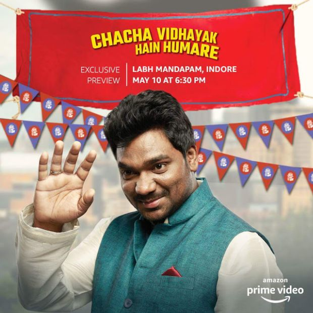 'Amazon Web Series 'Chacha Vidhayak Hain Humare' On Sony TV - Wiki Plot, Story, Star Cast, Promo, Watch Online, Web Series, Youtube, HD Images