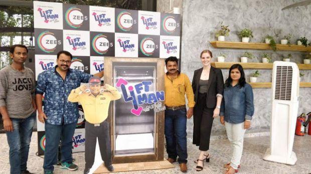 Zee 5 Marathi Web Series 'Liftman'- Wiki Plot, Story, Star Cast, Promo, Watch Online, Zee 5, Youtube, HD Images