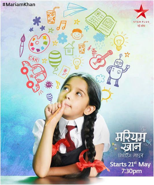 'Star Plus TV Serial ''Mariam Khan - Reporting Live'- Wiki Plot, Story, Star Cast, Promo, Watch Online, Star Plus, Youtube, HD Images