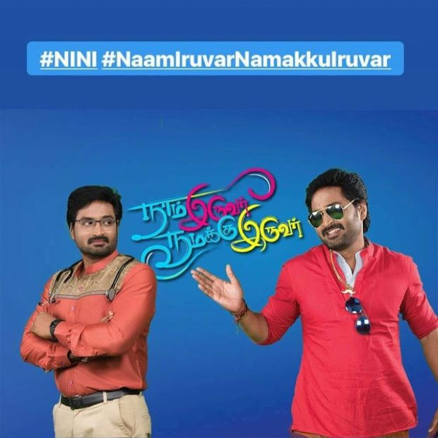 'Star Vijay Tv Serial 'Naam Iruvar Namku Iruvar'- Wiki Plot, Story, Star Cast, Promo, Watch Online, Star Vijay, Youtube, HD Images
