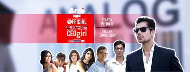 Web Series 'Official Chukyagiri' Season 2 on YouTube and Arré Plot Wiki, Cast,Timing, Watch Online,Promo