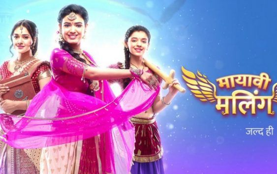 'Star Bharat Serial 'Mayavi Maling'- Wiki Plot, Story, Star Cast, Promo, Watch Online, Star Bharat, Youtube, HD Images