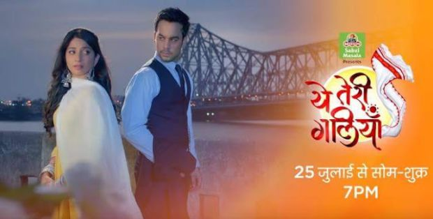 Zee Tv Serial 'Ye Teri Galiyaan'- Wiki Plot, Story, Star Cast, Promo, Watch Online, Zee Tv, Youtube, HD Images